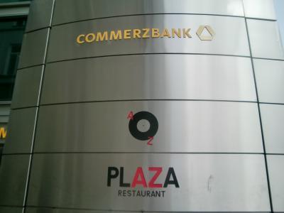 コメルツ銀行社員食堂