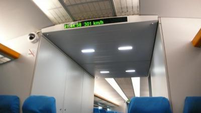 時速300km!!