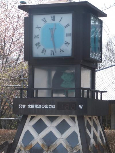太陽電池時計塔