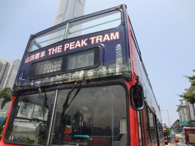 15Cバス ピークトラム乗り場行き