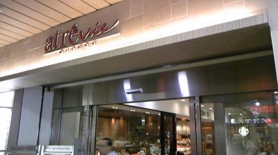 三鷹駅直結の便利なショッピングビル