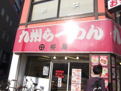 味噌ラーメンが人気のお店