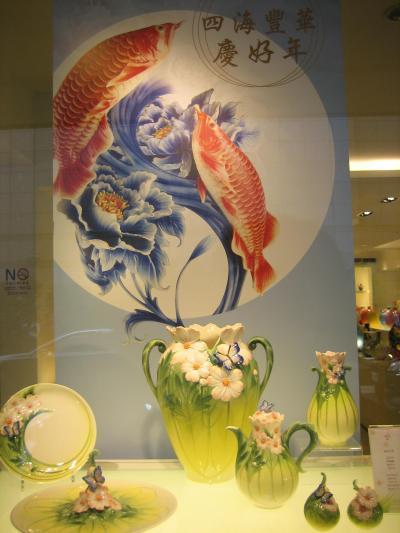 MADE IN TAIWANの素敵な陶磁器店