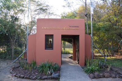 滝見学のゲートでルナレインボーの見学はここで記帳と代金支払い