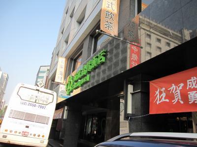 新しいホテルで緑の看板文字が目立ちます。見つけやすいです。