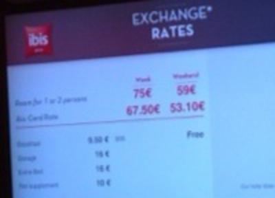 Ibis はどの支店でも毎日の宿泊料レート表示しています。
