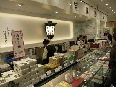 美濃忠 松坂屋名古屋店