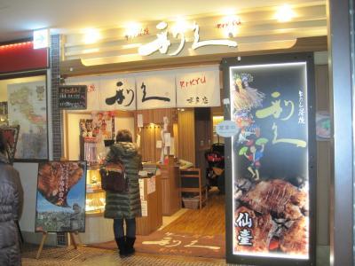 9階10階の「くうてん」は美味しいレストラン街です。