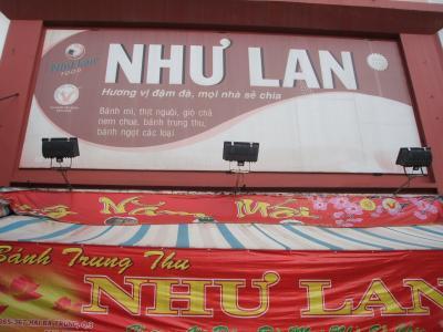 ベトナム風ファストフード