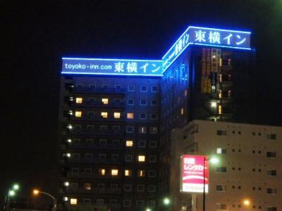 『三島駅北口前の東横INN富士山三島駅ホテル』by さすらいおじ ...