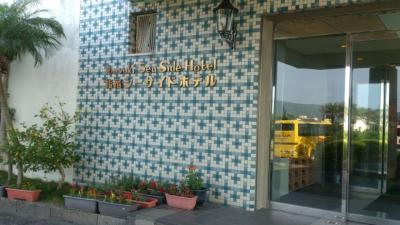 南国風なホテル
