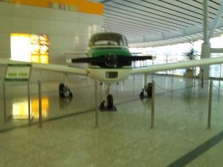 こじんまりしている空港