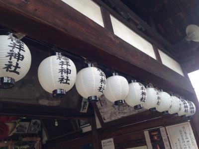 櫻井神社☆赤☆