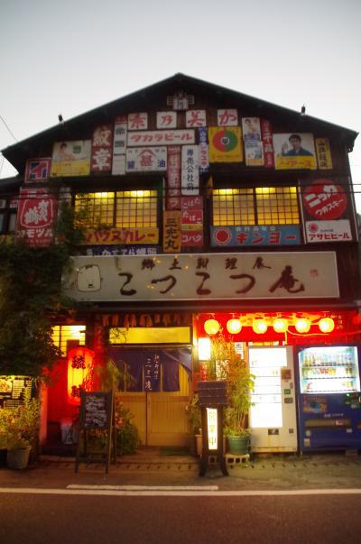 大分の郷土料理が味わえる店!