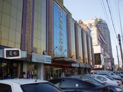半分ラブホテルなビジネスホテル 佳泰连锁商务宾馆 鞍山湖南店