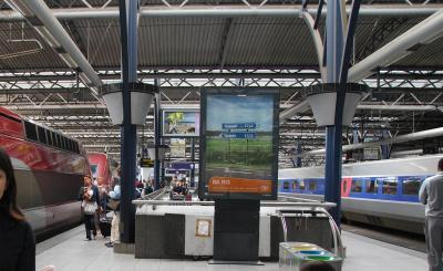 国際列車が発着する駅