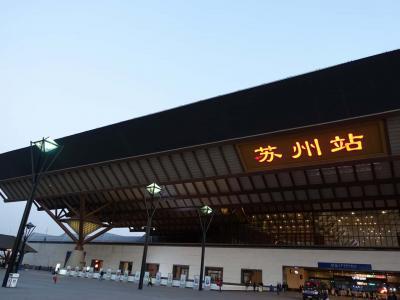 馬鹿でかい駅舎の蘇州駅