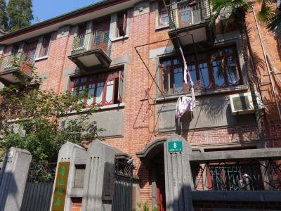 魯迅が住んでいた家