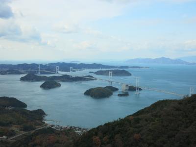 来島海峡大橋を一望!しまなみ海道の絶景ポイント