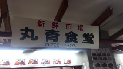 レストランもあり。