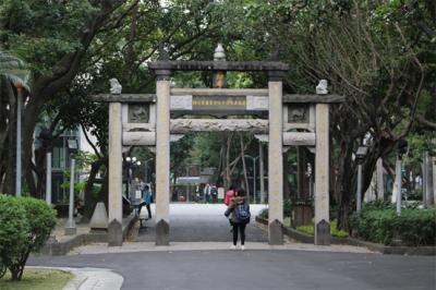 台湾の民族史が学べる