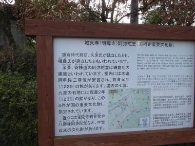 のどかな田舎に鎌倉時代の古いお寺