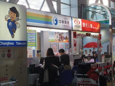 空港でプリペイドSIMが買えます。