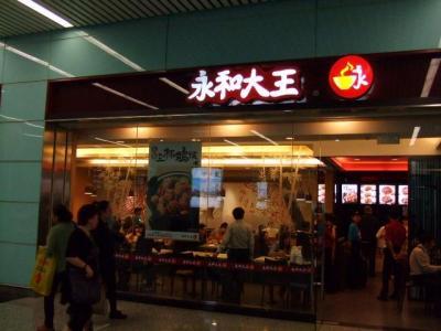 駅構内のファスト中華レストラン