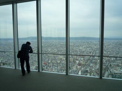 大阪の街が一望。本当に高い!!