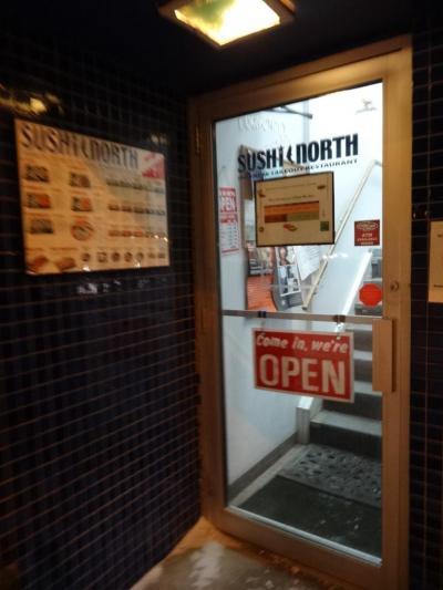 日本人経営のファストフード店