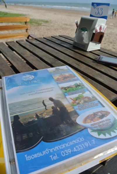 ホテルのビーチサイド・レストラン