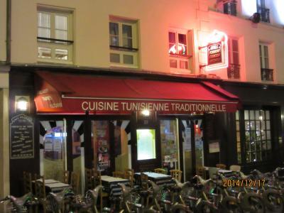 カルチェラタンの チュニジア料理レストラン 気軽な料理でクスクス