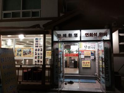 秋の童話で知られる北朝鮮村