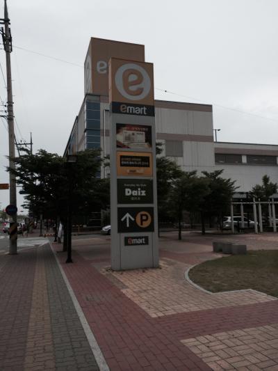 高速バスターミナルそばの大型ショッピングセンター