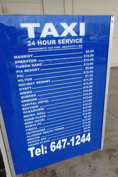 Kマートから各地へのタクシー運賃表