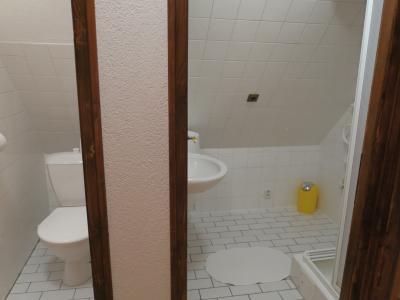 洗面・シャワーとトイレは別部屋。
