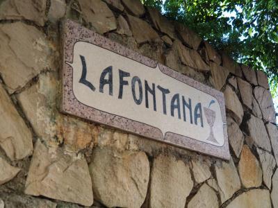 おいしいです!-パラダール La Fontana-