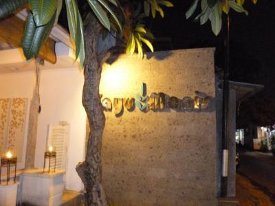 サヌールの人気レストラン、そこそこ良い