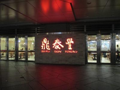 超・人気店ですわ(^^;)
