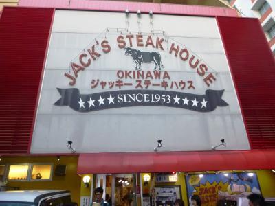 大人気のステーキ屋