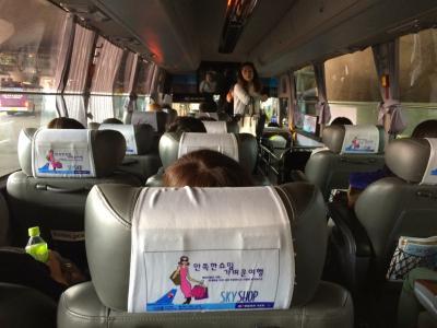 快適な空港リムジンバス