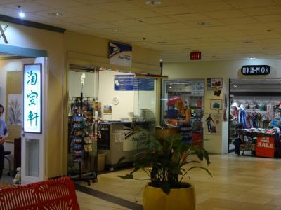 2階(JCBプラザラウンジのフロア)に郵便局が有ります。