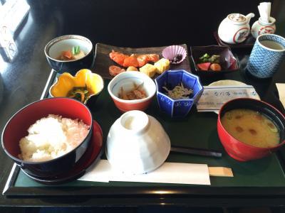 日本料理 なだ万