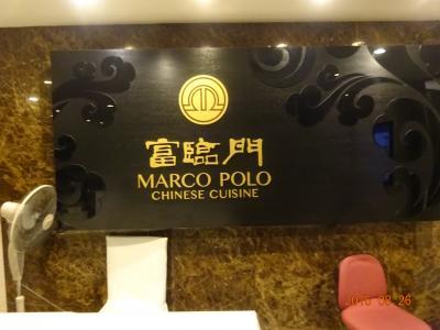 大満足の北京ダック
