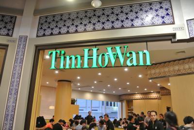 バンコクに出店 香港の有名点心レストラン Tim Ho Wan