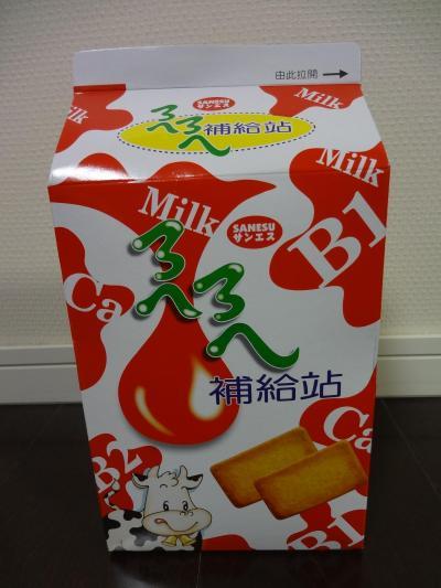 怪しい日本語表示の菓子が面白い