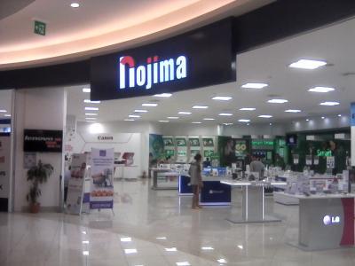 日本でも有名な家電量販店