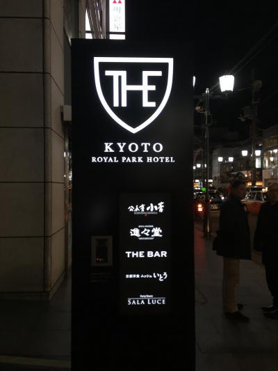 綺麗なビジネスホテルって感じですが三条のど真ん中で超便利です