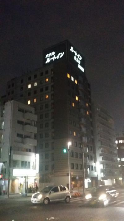 良いホテルだと思います