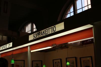 ハカニエミマーケットのSOPPAKETTIOは早めに行きましょう